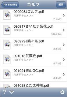 091211_2.jpg